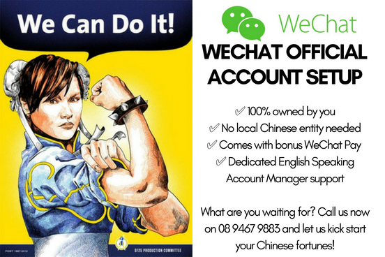 wechat marketing key benefits and features